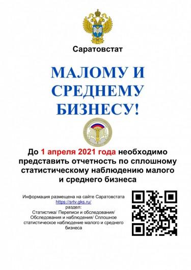 IMG-20201126-WA0006.jpg